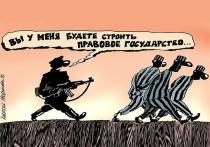 Жители Кемерова, похоже, добились тишины на стройке в выходные дни