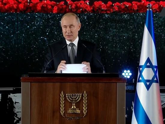Путин назвал поразивший его факт из истории блокады