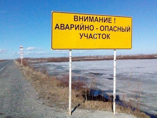 В Хакасии зарегистрировано семь мест, где совершается больше всего ДТП