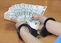 Воронежскому экс-участковому назначили штраф в 100 тыс. руб. за взятку