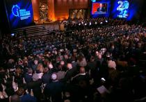 В Иерусалиме открылся V Всемирный форум памяти Холокоста