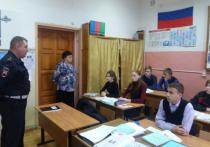 Великолукские школьники приняли участие в акции «Будь примером!»