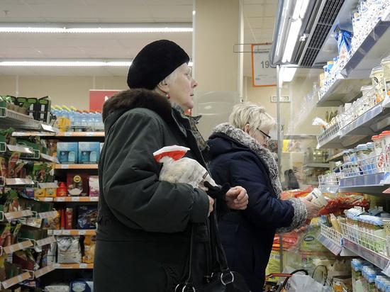 Состав потребкорзины изменят по указу Путина: стоимость набора вырастет