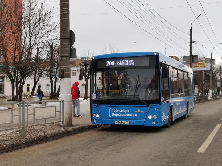 Все автобусы будут синего цвета и брендированы символикой «Транспорта Верхневолжья» с силуэтом Староволжского моста. Фото: ТОП Тверь