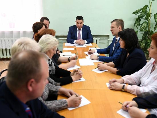 В Кимрах Тверской области планируют построить детскую поликлинику