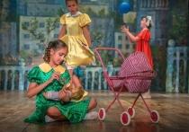 Театральная афиша Крыма с 23 по 29 января