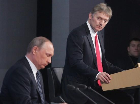 Песков пояснил слова президента Израиля про Путина и еврейскую бабушку