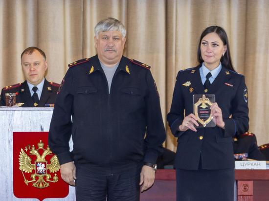 Серпуховские полицейские стали одними из лучших по итогам 2019 года.