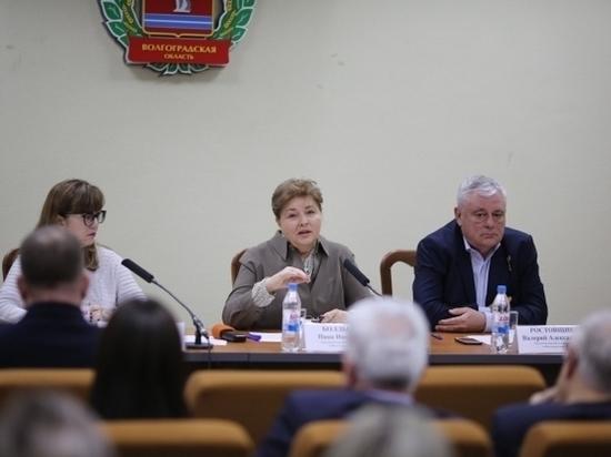 Волгоградские общественники обсудили «социальные» решения Президента
