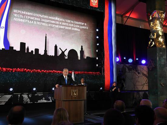 """Биньямин Нетаниягу на открытии обелиска """"Свеча памяти"""":  Победа над нацистами не умаляет масштабы трагедии"""