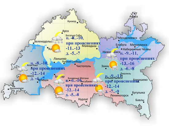 В Татарстане похолодает до 16 градусов мороза