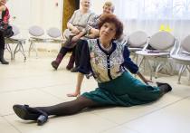 Танцуйте, девочки: клуб танцев подарит вторую молодость