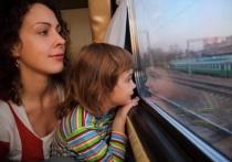 Турпоездку в Серпухов можно совершить на электричке