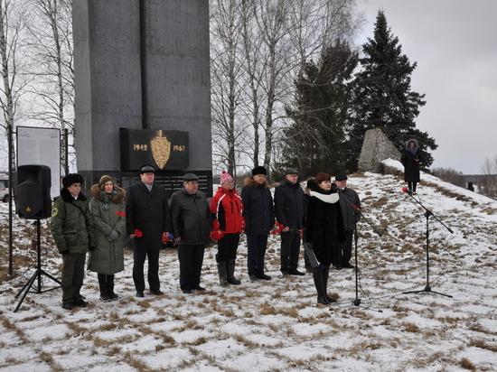 В Хлуднево почтили память бойцов НКВД