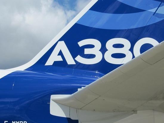 Германия. Альтернативная посадка из-за пожара на борту Airbus над Атлантикой