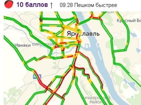 Ярославль встал в 10-бальных пробках