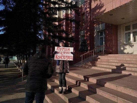 Одиночный пикет против поправок в Конституцию начался в Чите