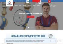Оплати в пару кликов: «Росводоканал Оренбург» для своих абонентов «открыл» личный кабинет