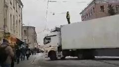 В Москве мужчина перекрыл фурой Бауманскую улицу и требует зарплату