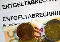 Германия: Разница в оплате труда между мужчинами и женщинами составляет 21 процент