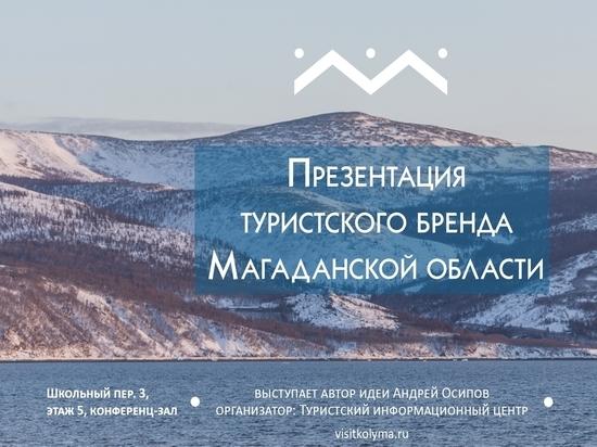 Магаданаская область сделала логотипом региона букву М