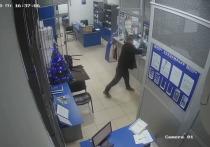 В Алуште мужчина пытался ограбить банк с оружием для страйкбола