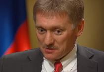 Песков загадочно ответил про помилование Путиным Ходорковского