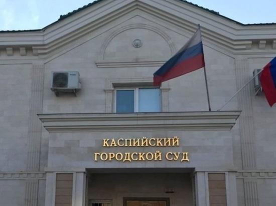 Житель Дагестана продал должность доверчивому другу