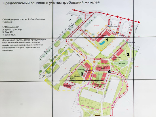 Окончательный проект реконструкции Театральной представят жителям Калуги