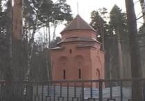 В костромской Берендеевке откроется армянская часовня