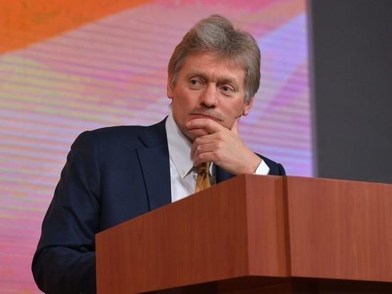 Кремль прокомментировал вероятность голосования россиян против поправок в Конституцию