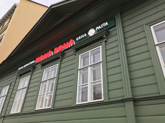 Пиццерия открылась в старинном здании в центре Пскова