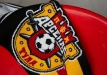 Футболист тульского «Арсенала» отправился на просмотр в португальскую команду