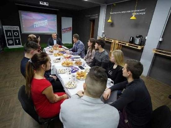 Алексей Константинов встретился с активными студентами