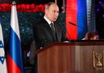 СМИ назвали «цирком» шумиху вокруг форума по Холокосту из-за Путина