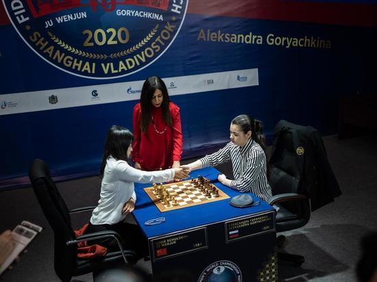 Горячкина не стала чемпионкой, шахматная корона вернулась в Китай