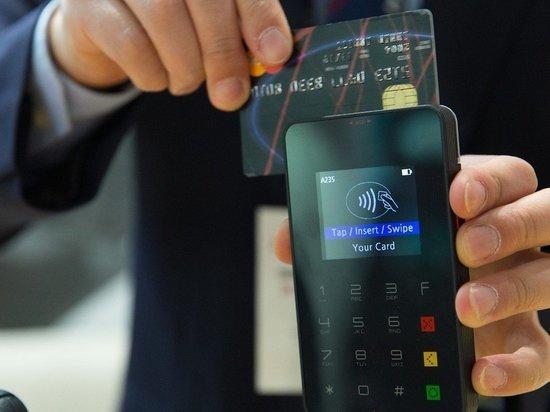 Псковская полиция: не бойтесь оплачивать покупки телефоном