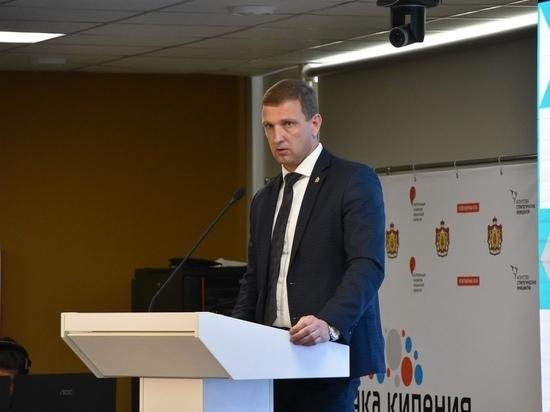 Рязанский министр природопользования покинул пост