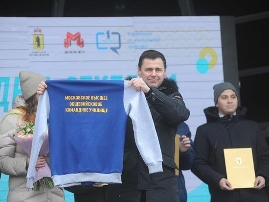 Дмитрий Миронов торжественно открыл студенческие соревнования в Ярославле