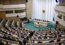 Совет Федерации решил посчитать, сколько у сенаторов паспортов