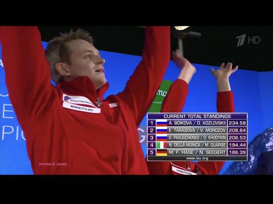 Российские пары заняли весь пьедестал чемпионата Европы