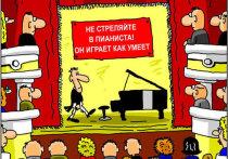 Какофония в «органном зале» правительства Хакасии