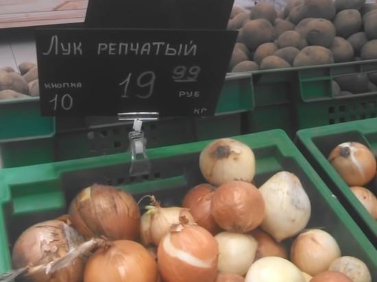 Блогер сравнил цены на продукты в Киеве и Донецке