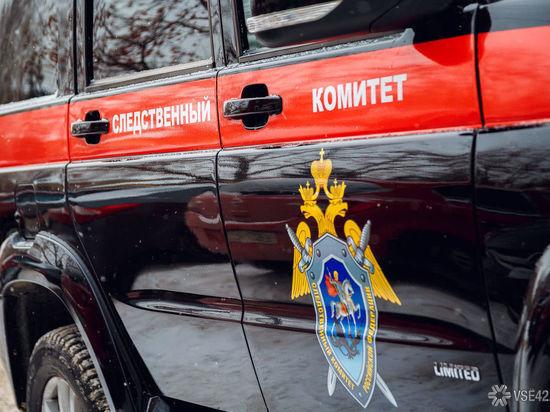 СК предъявил обвинение стрелявшему в мировом суде Новокузнецка