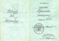 Житель поселка Пролетарский навсегда остался 24-летним