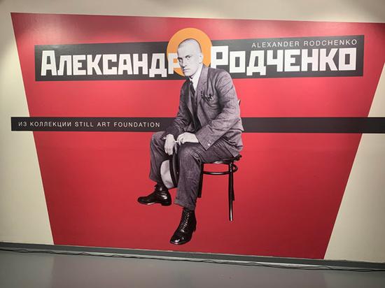 Принципы Родченко собрали воедино в Центре братьев Люмьер
