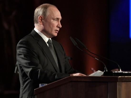 Путин: преступления нацистов не имеют срока давности