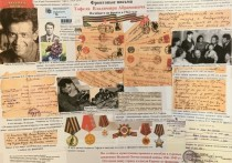День памяти жертв Холокоста. «Фронтовые письма»