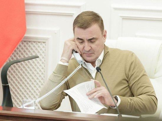 Как тульский губернатор заявительнице звонил