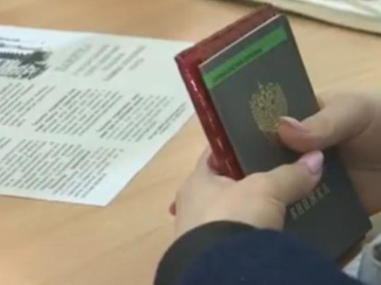 Жители Калмыкии вошли в первую десятку по поиску работы в Москве